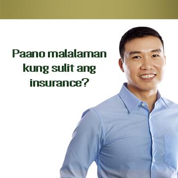 Paano malalaman kung sulit ang insurance sa pamamagitan ng benefit to premium ratio